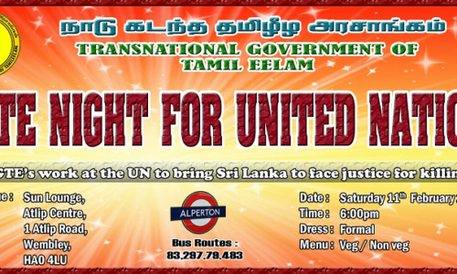 """TGTE  Night for United  Nations"""